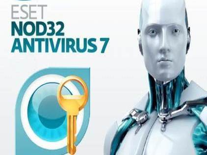 How to lifetime activate/crack ESET NOD32 ANTIVIRUS Version: 8.0.304.0.