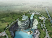 Hotel Shimao Wonderland Intercontinental China