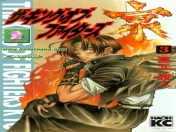 King Of Fighters Kyo - Manga - Etapa 11