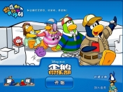 Club Penguin Chino