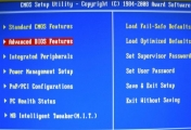 Actualizar/Flashear BIOS usando CD-ROM