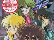 Saint Seiya Hades Official Artbook (Visual Stage)