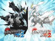 Pokemon Black 2 and White 2 Action  Replay Codes