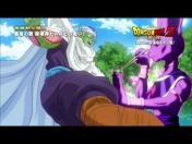 Dragon Ball Battle of Gods:Entrevista a Toriyama e imagenes