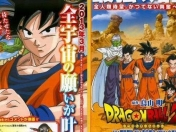 Dragon Ball Pelicula en el 2013! (Anime)