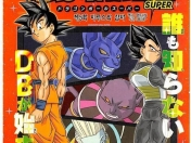 Dragon Ball Super Manga N°5 Nuevos datos de la Serie