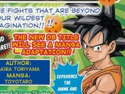El anime Dragon Ball Super tendrá adaptación a manga