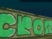 Graffitis en Gta san andreas
